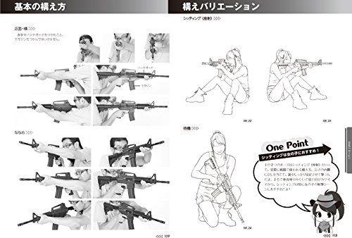 マンガのための拳銃&ライフル戦闘ポーズ集 (マンガの技法書) | アームズマガジン編集部 | 本 | Amazon.co.jp