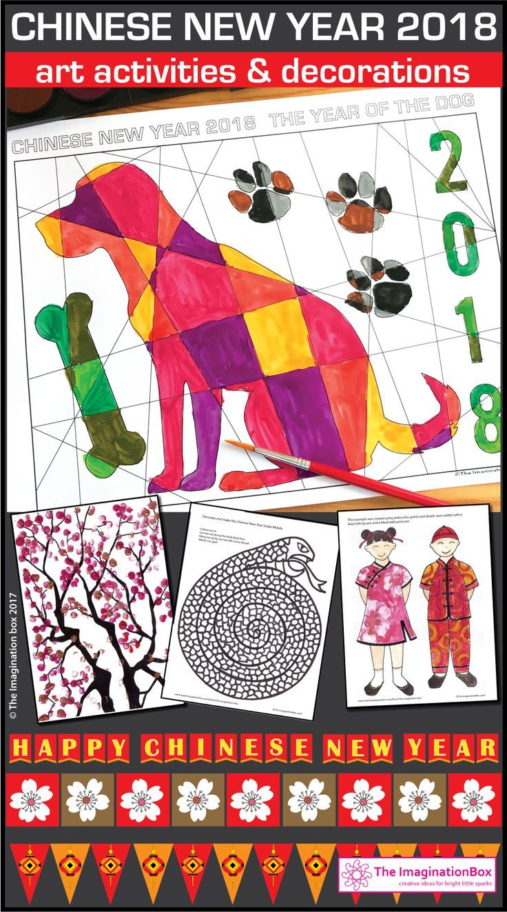 Invite kids to celebrate Chinese New Year 2018, Year of the Dog with this fun art, craft and decoration activity resource for the classroom and home. Templates are easy to use, just print and ready to go. Kids love Chinese New Year Crafts! The pack includes lanterns, garlands, coloring pages. Click on the link to find out more about this no prep Chinese New Year resource for teachers and parents. #chinesenewyear #yearofthedog