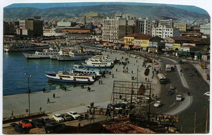 Πειραιας. 1965