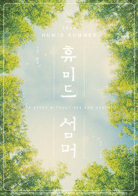입는 한글 참여 프로젝트 - BO HUY - KIM