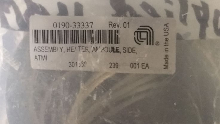 Applied Materials Gemini Ampoule Heater side 0190-33337 New SIP (C17B3).... #AppliedMaterials