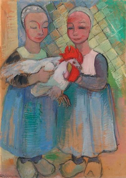 Stien Eelsingh - Staphorster children with rooster; Medium: gouache on paper; Dimensions: 28.54 X 20.67 in (72.5 X 52.5 cm)