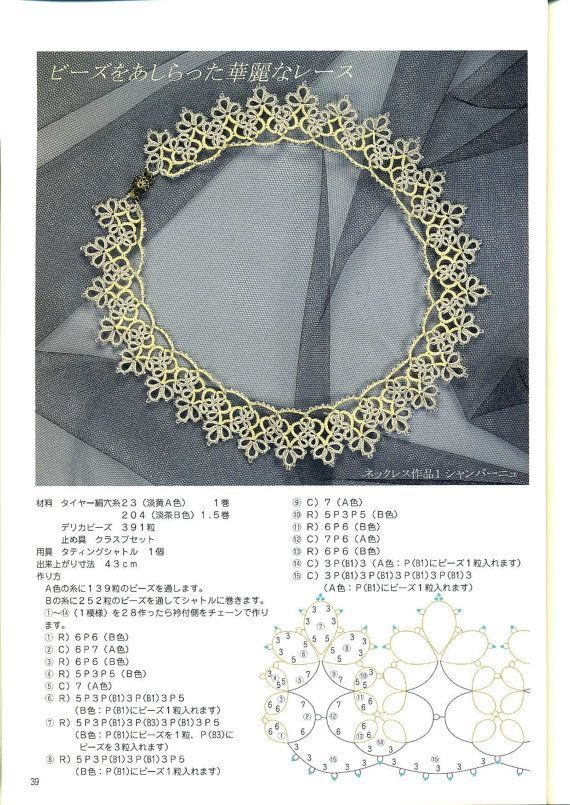 Tatting lace Pattern japanese craft ebook Unique edition Collars Instant PDF ... | frivolite | Постила
