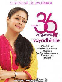 """36 Vayadhinile"", de Roshan Andrews"
