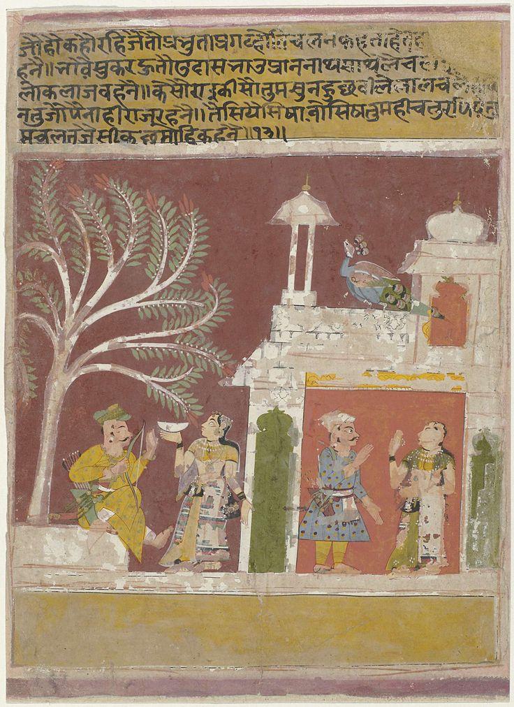 Anonymous   Vertrek van de jagers, Anonymous, 1640 - 1660   Twee paren, een binnen een paleis en een buiten, nemen afscheid omdat de mannen op jacht gaan, te zien aan de tas met pijlen en bogen die ze dragen. Onder de voorstelling een brede gele strook, daaronder weer een paarskleurige rand, bovenaan eveneens een gele strook met 5-regelige inscriptie in oud-Indisch schrift in zwart; het blad is sterk beschadigd.