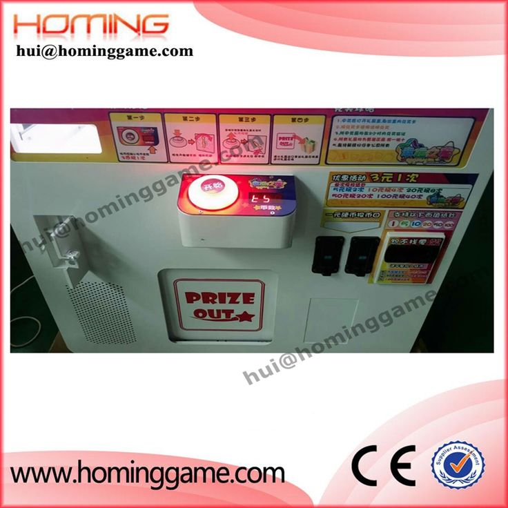 2016 Best Selling lucky star game machine, lucky star prize game machine, lucky star tickets redemption game machine, lucky star coin operated game machine, lucky star prize game machine, lucky star slot game machine, lucky star arcade game machine Brand Name: Homing Game Email:hui@hominggame.com http://www.hominggame.com