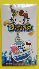 Hello Kitty Official Thailand 2016 Exclusive Promotional Keyring/Keychain Sanrio