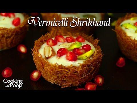 Vermicelli Shrikhand Recipe - Indian Dessert Recipes - Recipe In Hindi - Sweets Recipe - Ep-155 - YouTube