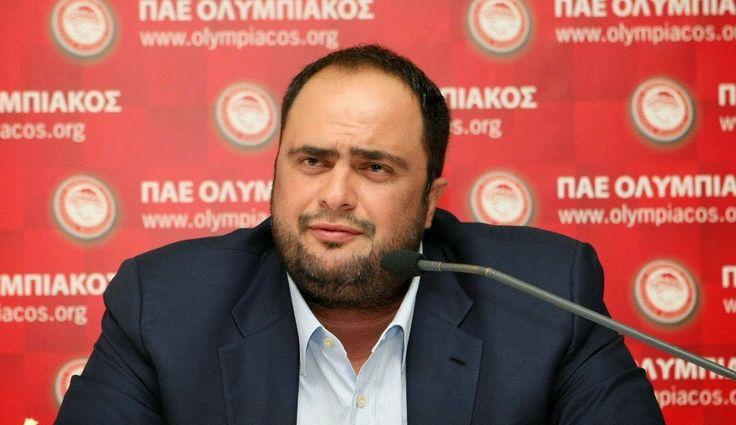 typospor.gr  : Η απάντηση του Ολυμπιακού σε Αλαφούζο
