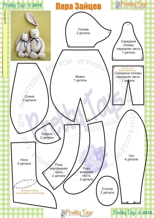 Stuffed animal pattern floppy eared rabbit kijk voor vilt for Bunny template for sewing