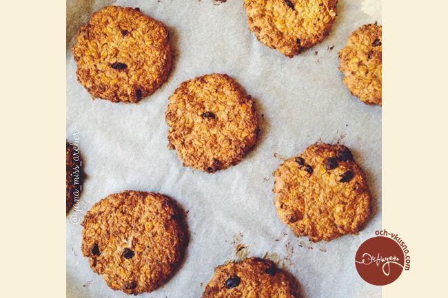 Полезные овсяные печенья с изюмом (vegan)