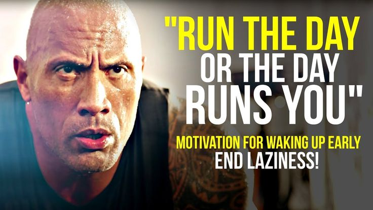 One of the BEST MOTIVATIONAL VIDEO - Change Your Habits and Wake up earl...