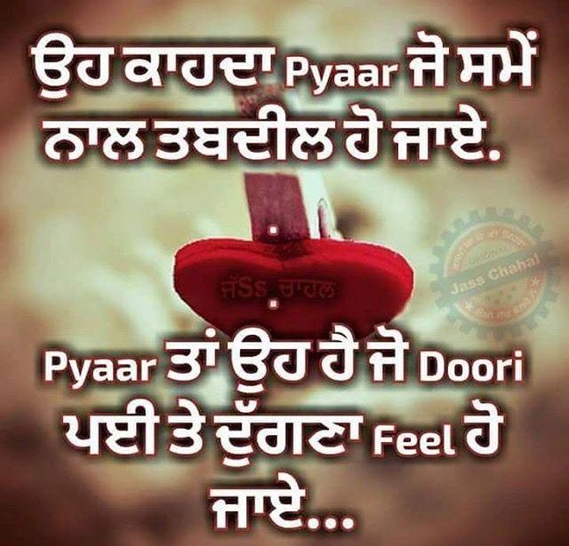 The 25+ Best Punjabi Love Quotes On Pinterest