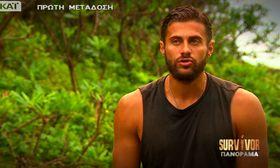 Survivor trailer: Πέφτουν κορμιά στο επεισόδιο της Κυριακής   Δείτε το trailer του νέου επεισοδίου του Survivorαυτής της Κυριακής.  from Ροή http://ift.tt/2qJG76y Ροή