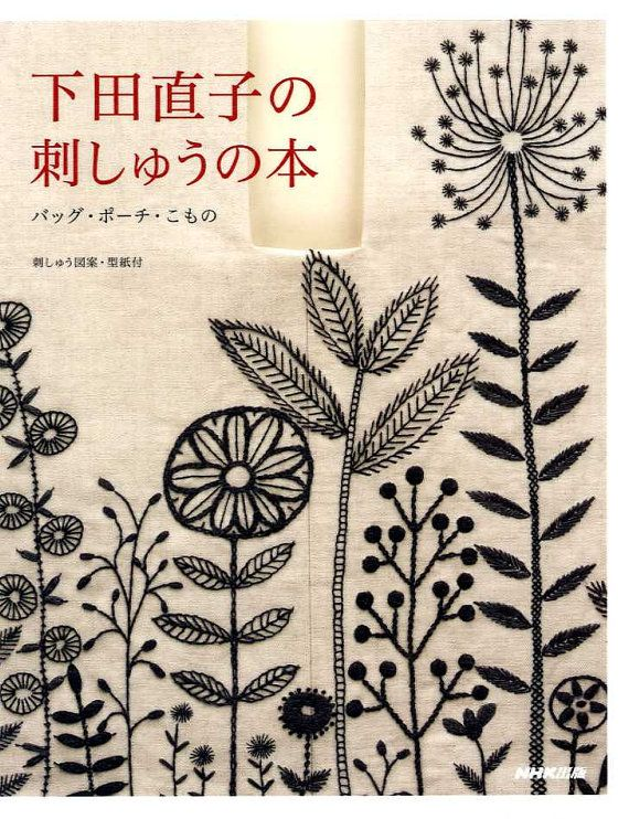 Libro de bordado de Naoko Shimoda  libro de arte por pomadour24