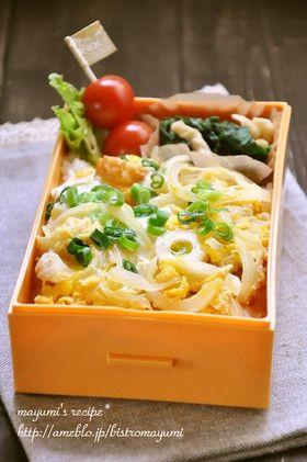 Budget Recipe! Fish Sausage Bento - 節約!だけどウマい!ちくわ丼弁当