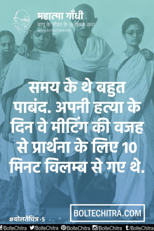 information of mahatma gandhi in hindi Mkgandhi, mahatma, philosophy, non-violence, photographs of mahatma gandhi, ghandi, mahatma, mohandas, peace, conflict resolution comprehensive site for.