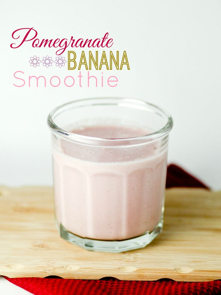 Hamilton Beach Smoothie Smart and Single Serve Blender Giveaway - Confessions of a Cookbook Queen