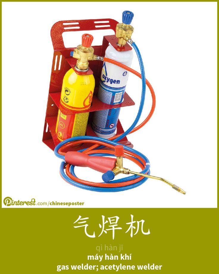 气焊机 - qì hàn jī - máy hàn khí - gas welder