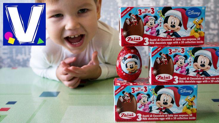 Микки Маус яйца с сюрпризом, Дисней, Заини. Распаковка. Открываем шоколадные яйца с сюрпризами из новогодней коллекции Микки Маус Дисней Заини. 10 яиц - 10 с...