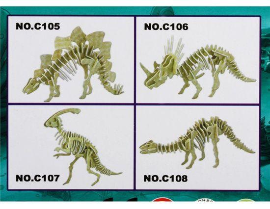 Скелет динозавра бумаги 3D Puzzle Kit | 3,29 долл. США