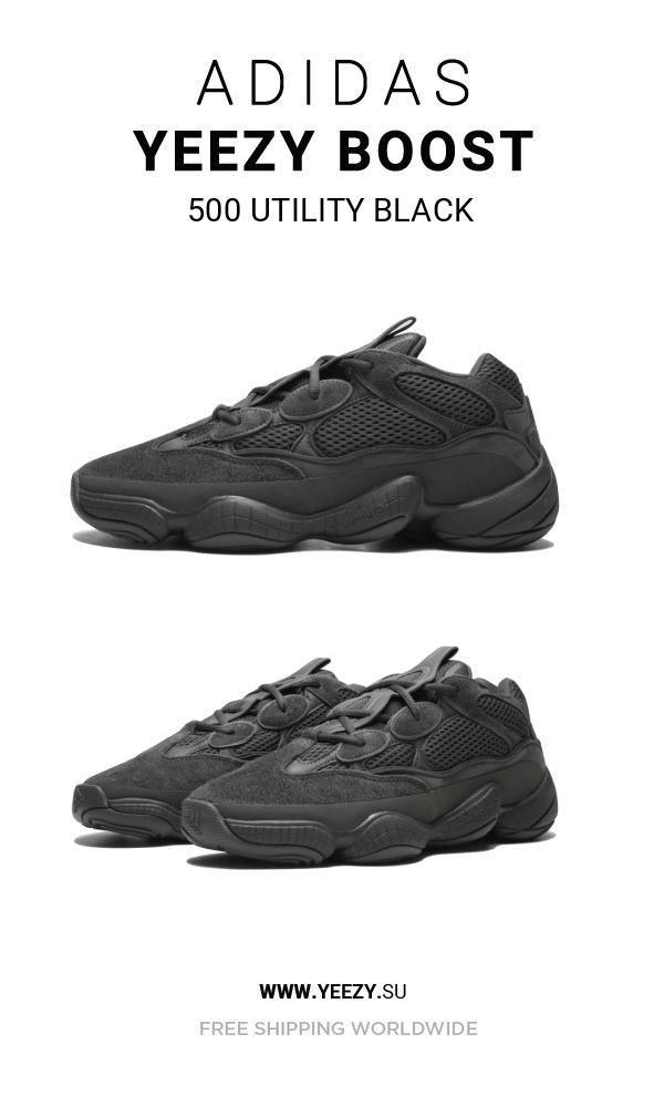 adidas 500 price