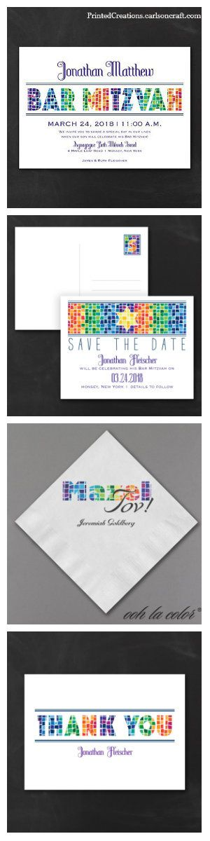Marvelous Mosaic Bar Mitzvah Invitation is a fun, colorful way to invite guests to your son's Bar Mitzvah celebration. This invitation design is available with several matching pieces as shown here.  See this design and more Bar Mitzvah invitations at http://www.printedcreationsweddingstore.com/custom-invitations.php.  #barmitzvahinvitations  #barmitzvah