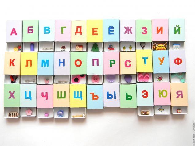 Азбука на спичечных коробкАх - Ярмарка Мастеров - ручная работа, handmade