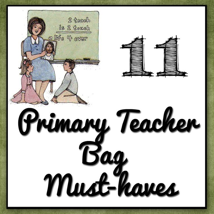 Latter-Day Chatter: 11 Primary Teacher Bag Must-Haves