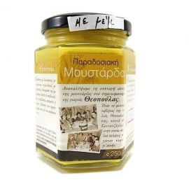 $8.27 Traditional Mustard With Honey Goumenisses 250 gr