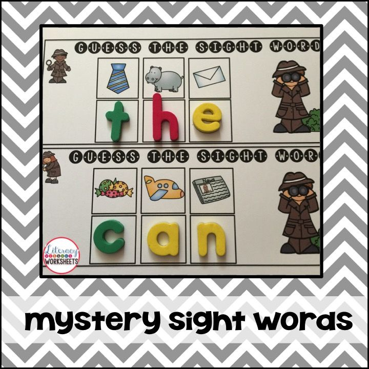 Free!!! Mystery sight words are perfect for literacy work stations! Includes a key to help students solve the sight words.