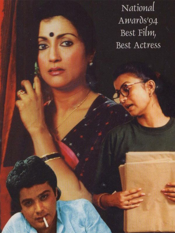 Unishe April (19th April)- second movie of director Rituparna Ghosh...this movie deals with the relationship between a mother and a daughter.Like most Ghosh movies it portraits the feelings of women well..