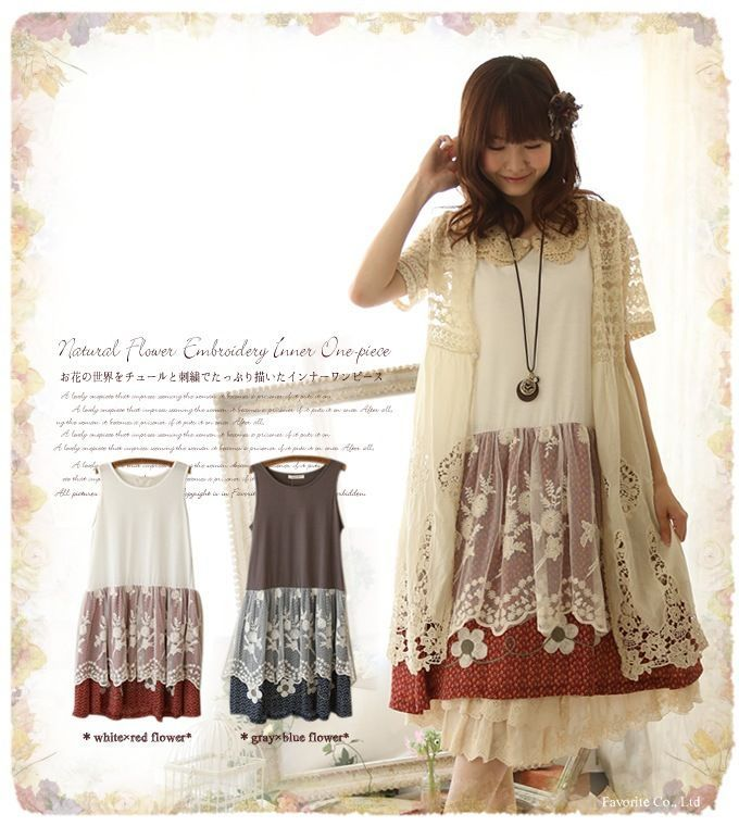 #MoriKei Nectarine - Sleeveless #LaceOverlay #Dress | Order Now while Supplies Last~ (//ω//) 🌸🌾🍃☘