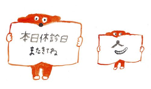 memo-clipping - Lili and Mogu (by Mogu Takahashi)