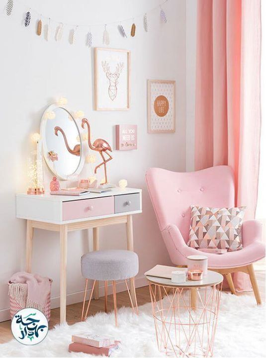 So cute! I love how they put in the touch of pastel pink but didn't over do it.