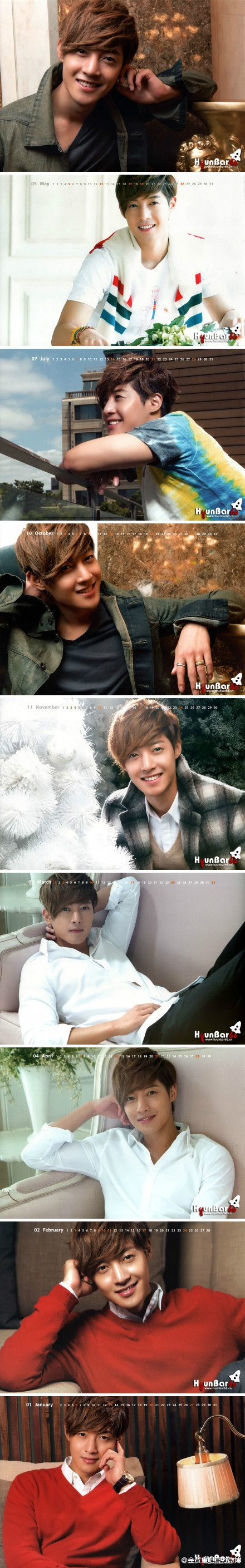 Kim Hyun Joong - Calendar 2013