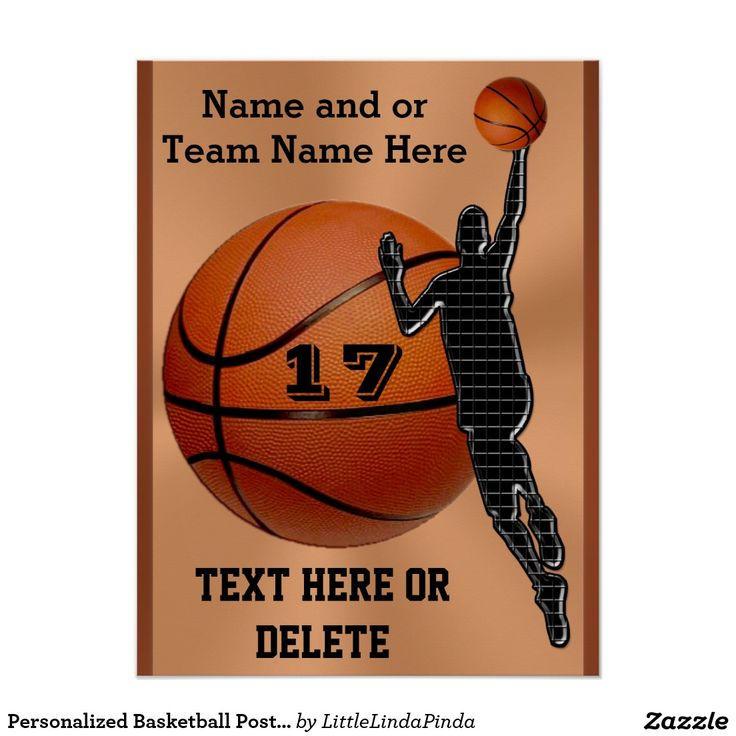 Motivational Quotes For Sports Teams: 148 Best Images About Basketball TEAM Gifts On Pinterest