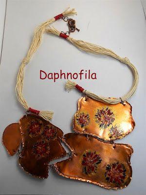 Τα daphnofila δημιουργούν:  Καλησπέρα στην γειτονιά!Τα κοσμήματα που έχουν όγ...