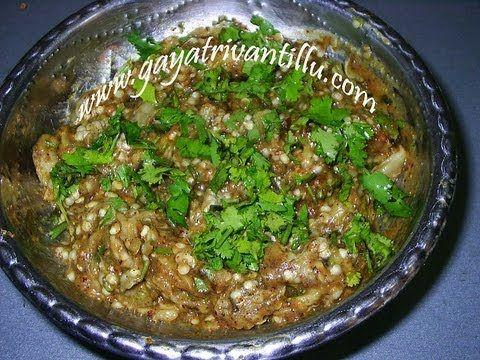 Vankaya Kalchi Pachhadi - Roasted Brinjal Chutney - Exhaustive recipe text in English available on http://www.gayatrivantillu.com/recipes-2/chutneys-and-aachars/vankayakalchipachhadi