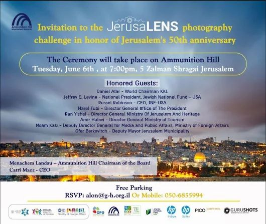 """JerusaLENS"" New exhibition in Jerusalem.   #KaśkaSikora #KatarzynaSikora #Sikora #Jerusalem #exhibition #Internationalphotocontest #Internationalphotoexhibiton #photoexhibition #JerusaLENS"