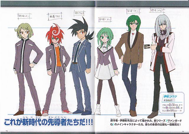Final Turn CardFight!: Cardfight!! Vanguard G: Characters Revealed!