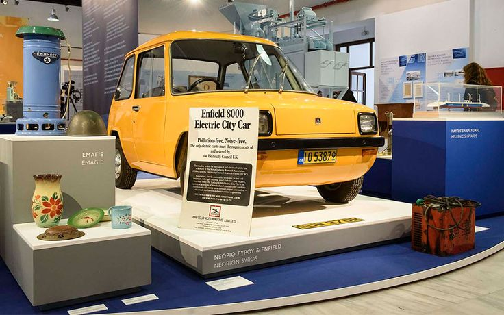160 Years of Made in Greece: Technopolis' Ode to Greek Industry