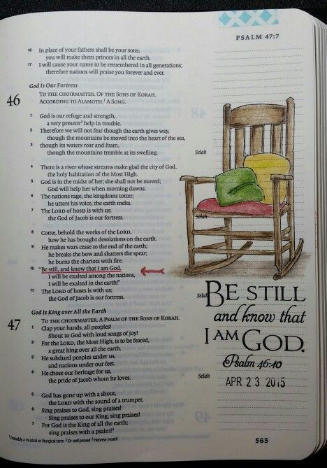 Be still and know that I am God. Psalm 46:10. By Paula-Kay Bourland Stamps by Art Impressions and Our Daily Bread Designs