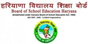 HBSE 10th Results 2017 - Haryana Bhiwani Board 10th Exam Results,