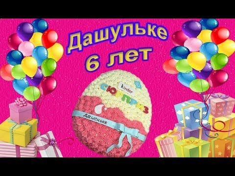 (8) Видео - YouTube