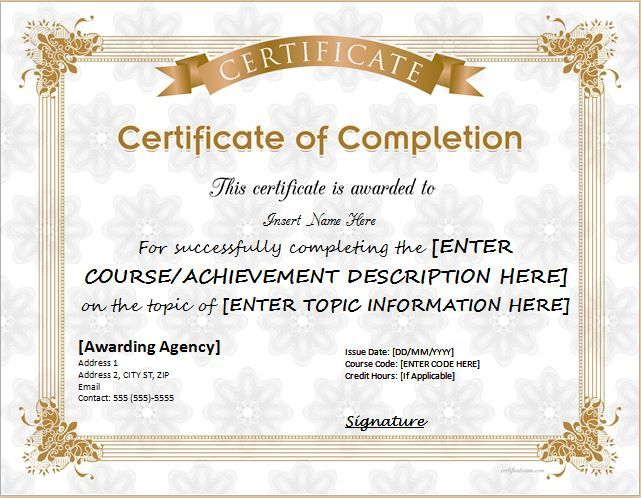 Certificate of Completion for MS Word DOWNLOAD at http://certificatesinn.com/certificates-of-completion/