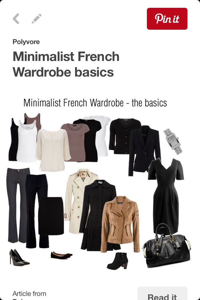 Minimals French wardrobe