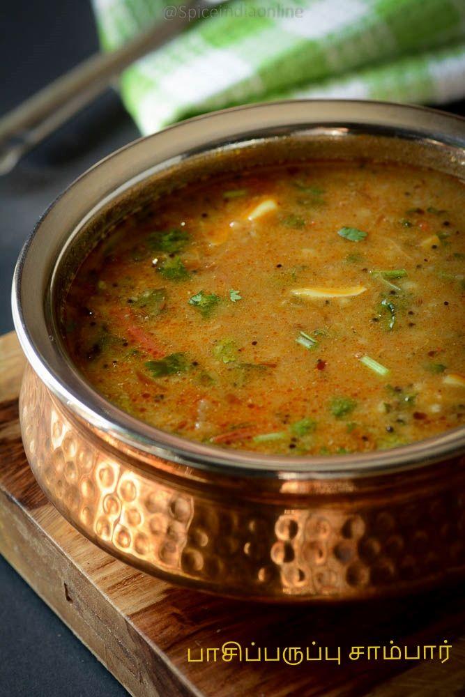Chettinad Pasi Paruppu Sambar – Moong Dal Sambar – Saiva Kuzhambu – Spiceindiaonline