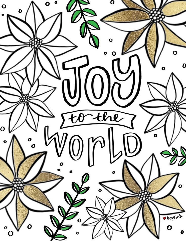 Joy To The World Free Christmas Coloring Printable | Hope ...