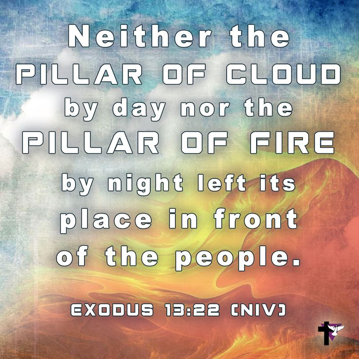 pillar of cloud and fire - 736×736